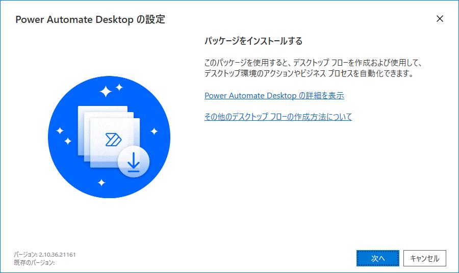 f:id:yotsuya_yz:20210721001054p:plain