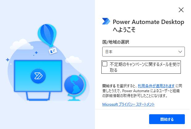 f:id:yotsuya_yz:20210721002754p:plain