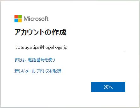 f:id:yotsuya_yz:20210721003402p:plain