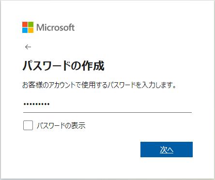 f:id:yotsuya_yz:20210721003431p:plain