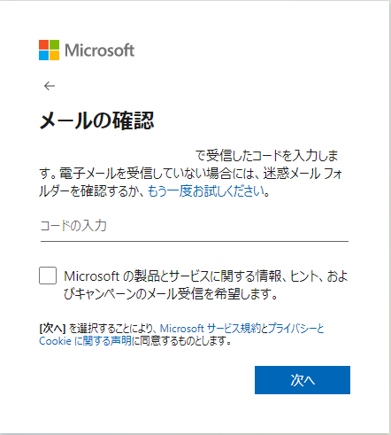 f:id:yotsuya_yz:20210721003555p:plain