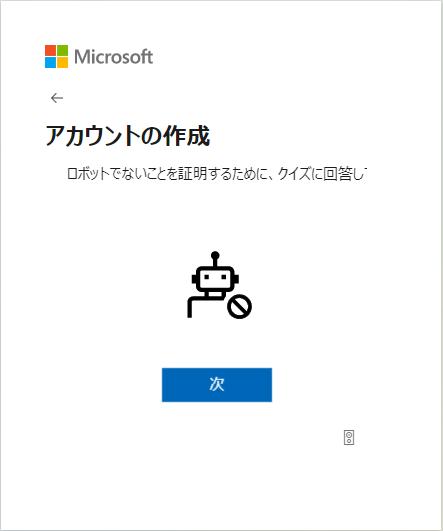 f:id:yotsuya_yz:20210721003629p:plain