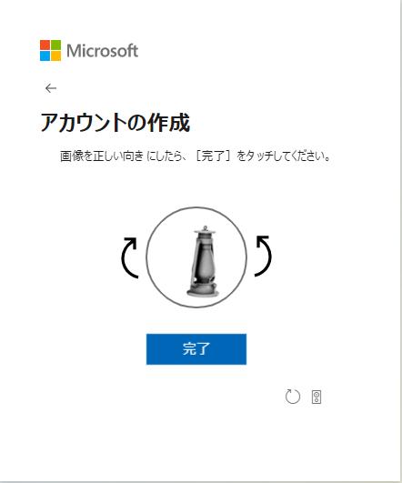 f:id:yotsuya_yz:20210721003706p:plain