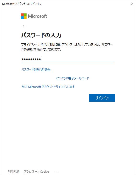f:id:yotsuya_yz:20210721004102p:plain
