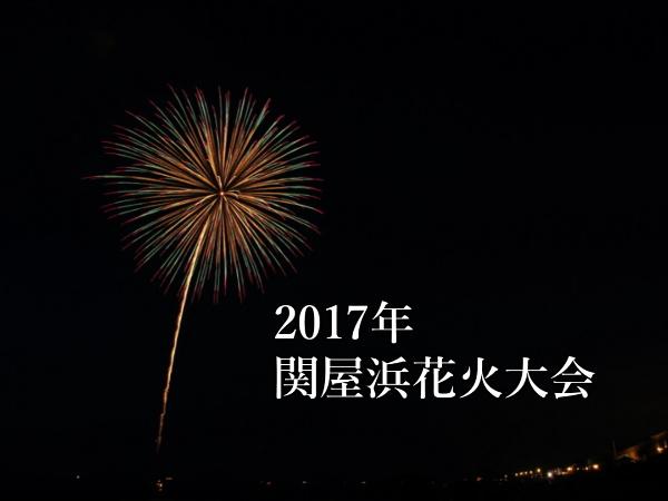 f:id:yottichan:20170704233530j:plain
