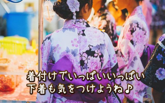 f:id:yottichan:20170710232852j:plain