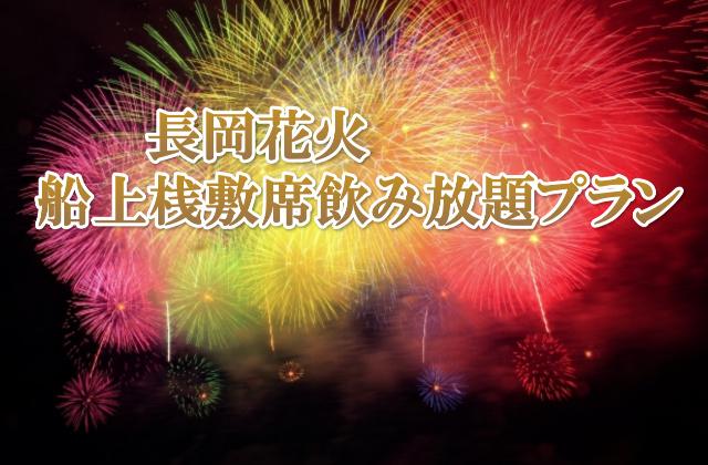 f:id:yottichan:20170712000512j:plain