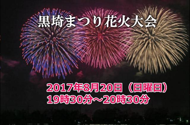f:id:yottichan:20170804132004j:plain