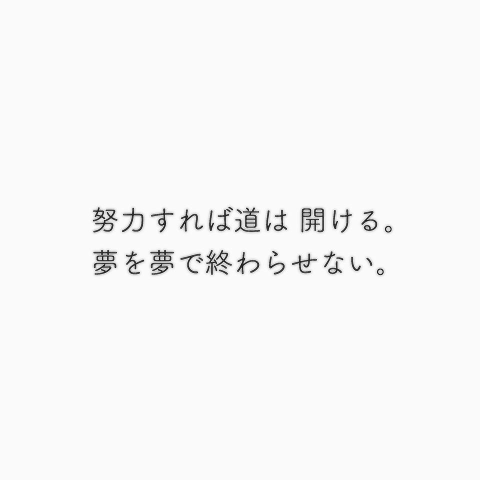 f:id:yotty1975:20171012081239j:plain