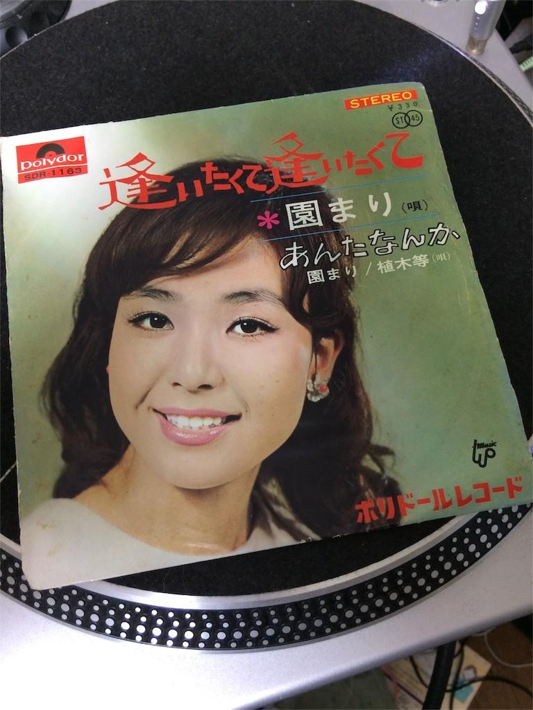f:id:yotuashi:20161216010810j:image