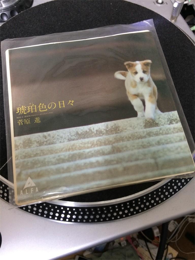 f:id:yotuashi:20161216010837j:image
