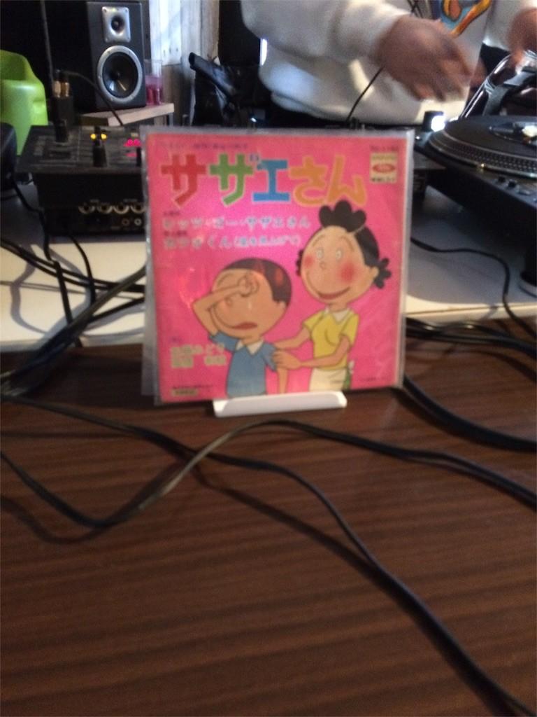 f:id:yotuashi:20161222022542j:image