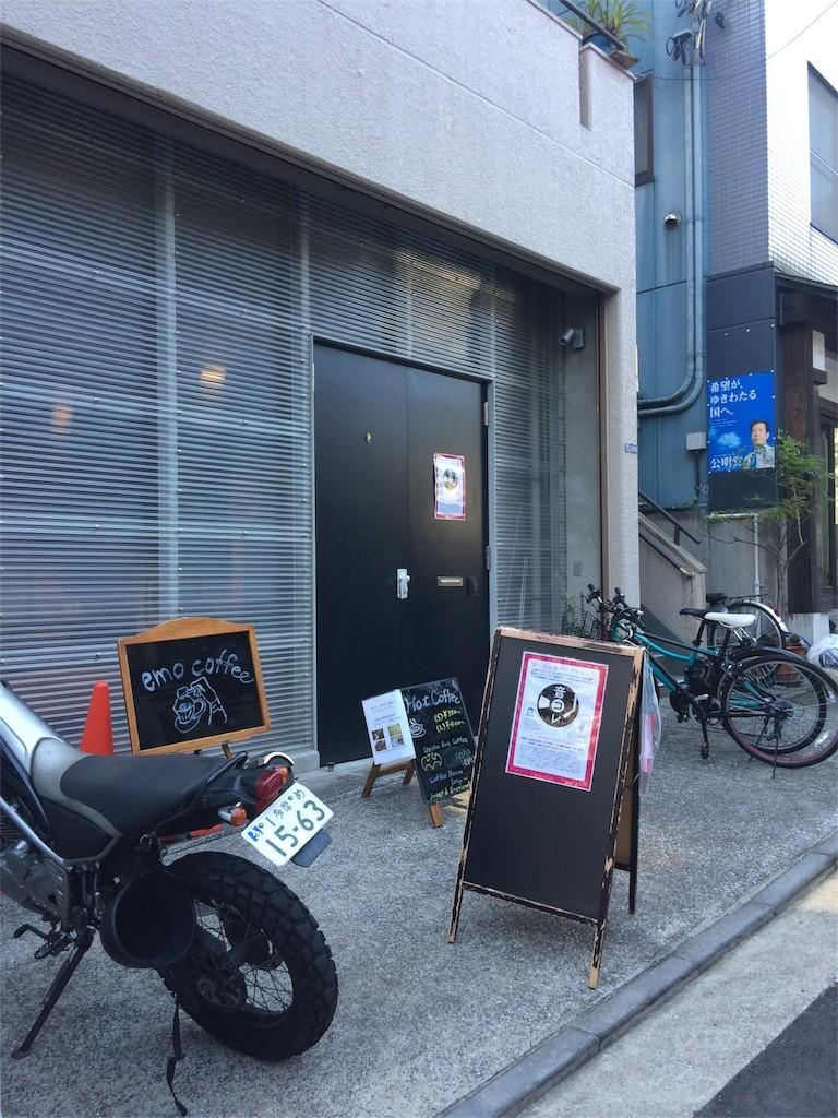 f:id:yotuashi:20170129005344j:image