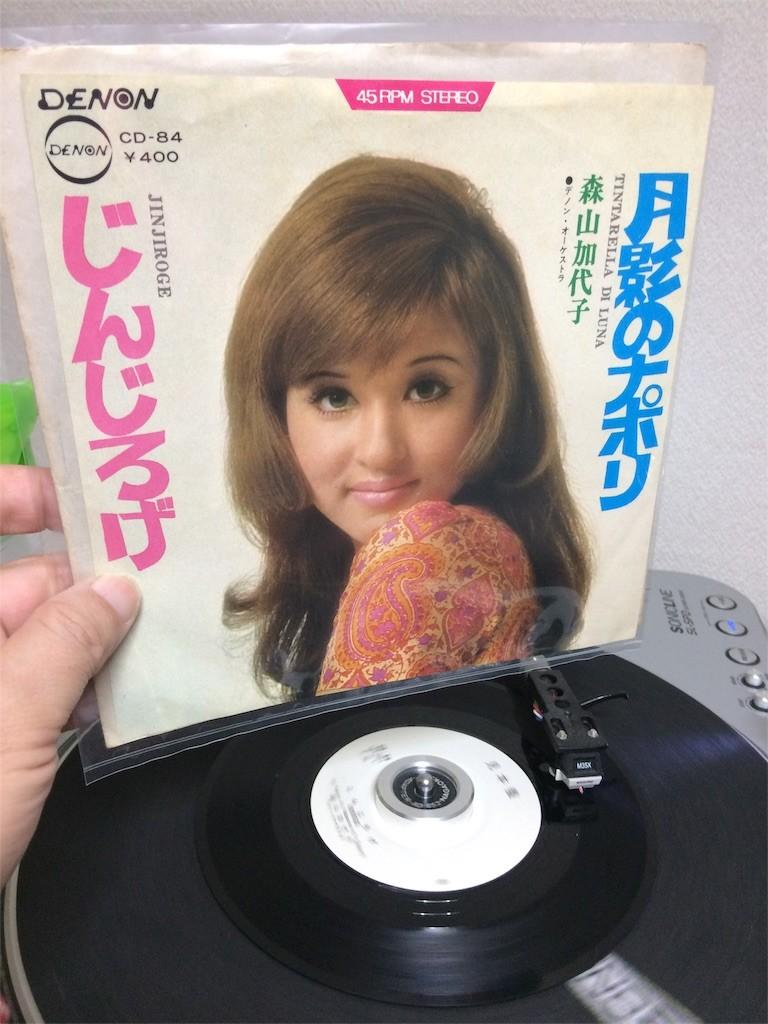 f:id:yotuashi:20170204234508j:image