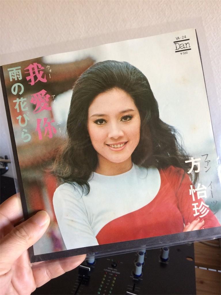 f:id:yotuashi:20170212131828j:image