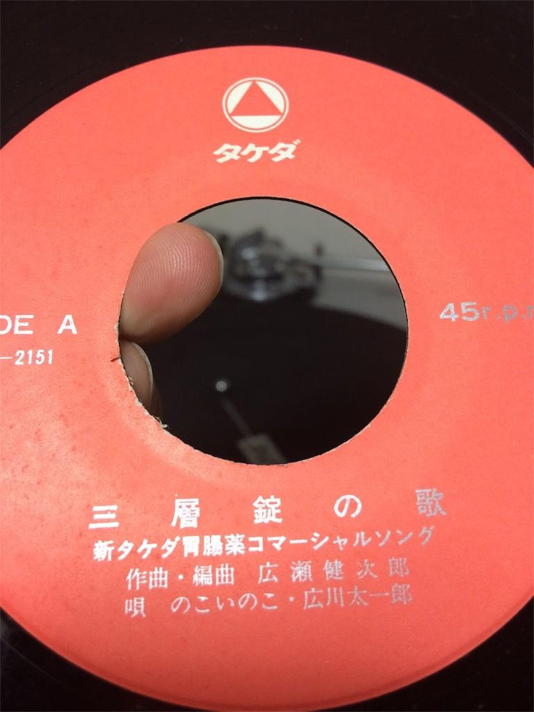 f:id:yotuashi:20170213005420j:image