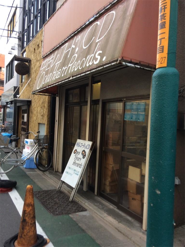 f:id:yotuashi:20170227230353j:image
