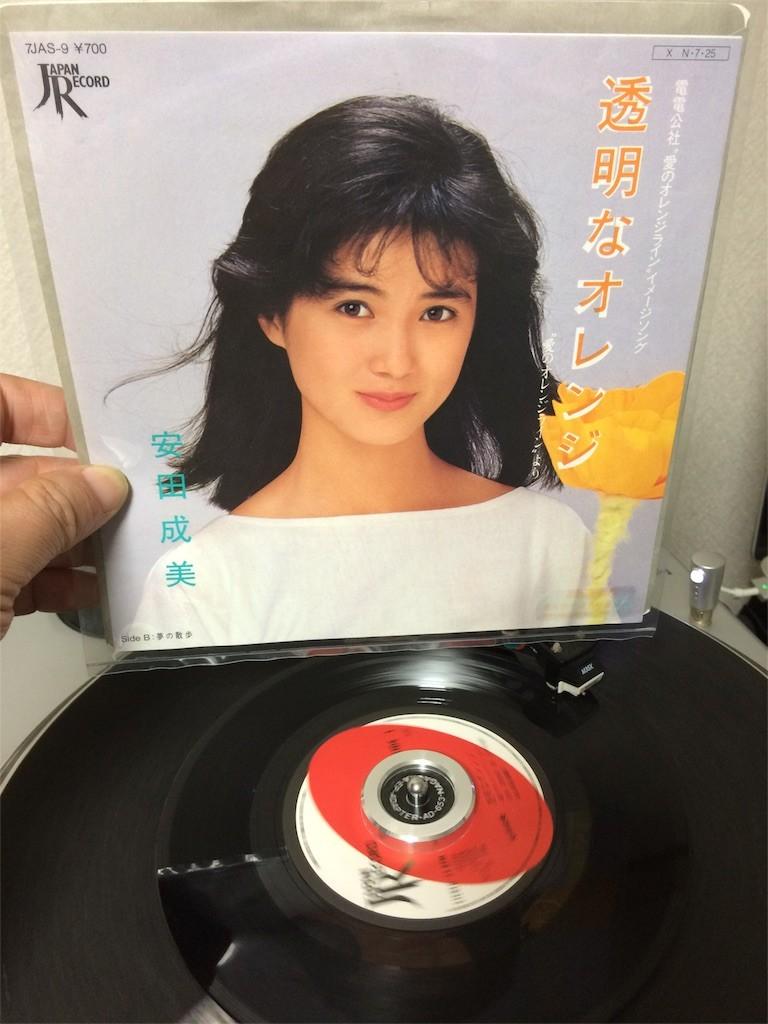 f:id:yotuashi:20170227232301j:image