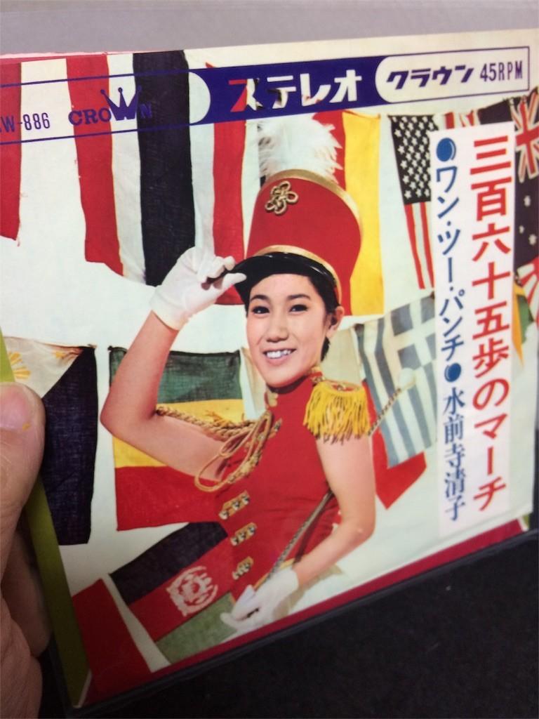 f:id:yotuashi:20170305200418j:image