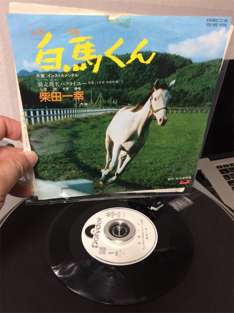 f:id:yotuashi:20170317083239j:image