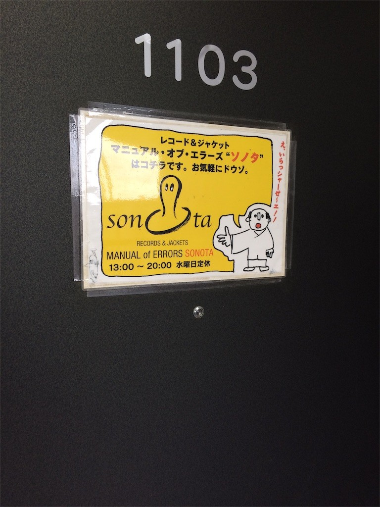 f:id:yotuashi:20170319103258j:image