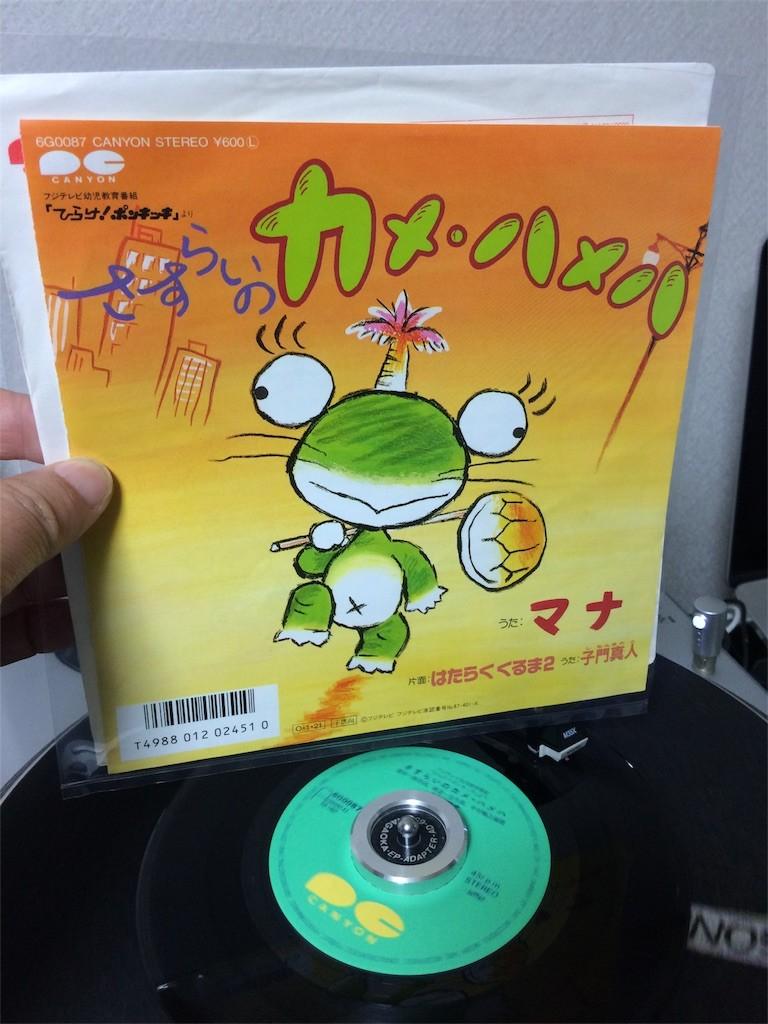 f:id:yotuashi:20170404092853j:image