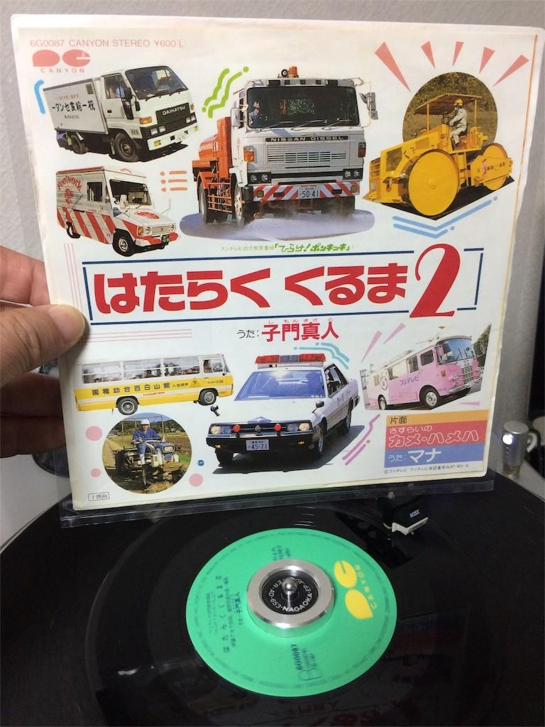 f:id:yotuashi:20170404093548j:image