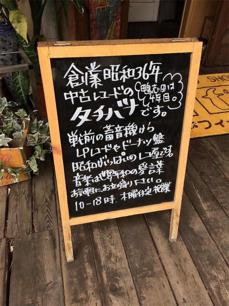 f:id:yotuashi:20170507013336j:image