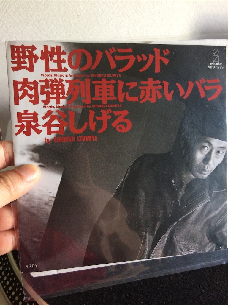 f:id:yotuashi:20170507014431j:image