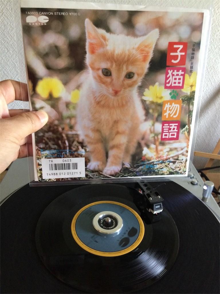 f:id:yotuashi:20170507092932j:image