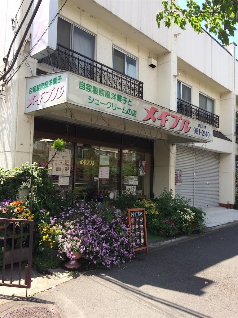 f:id:yotuashi:20170507095228j:image