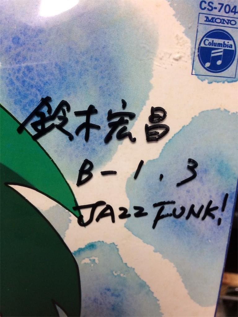 f:id:yotuashi:20170508205811j:image