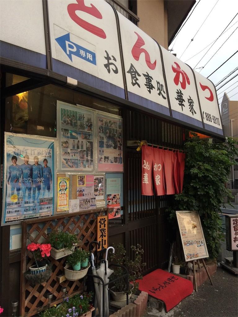 f:id:yotuashi:20170508222446j:image