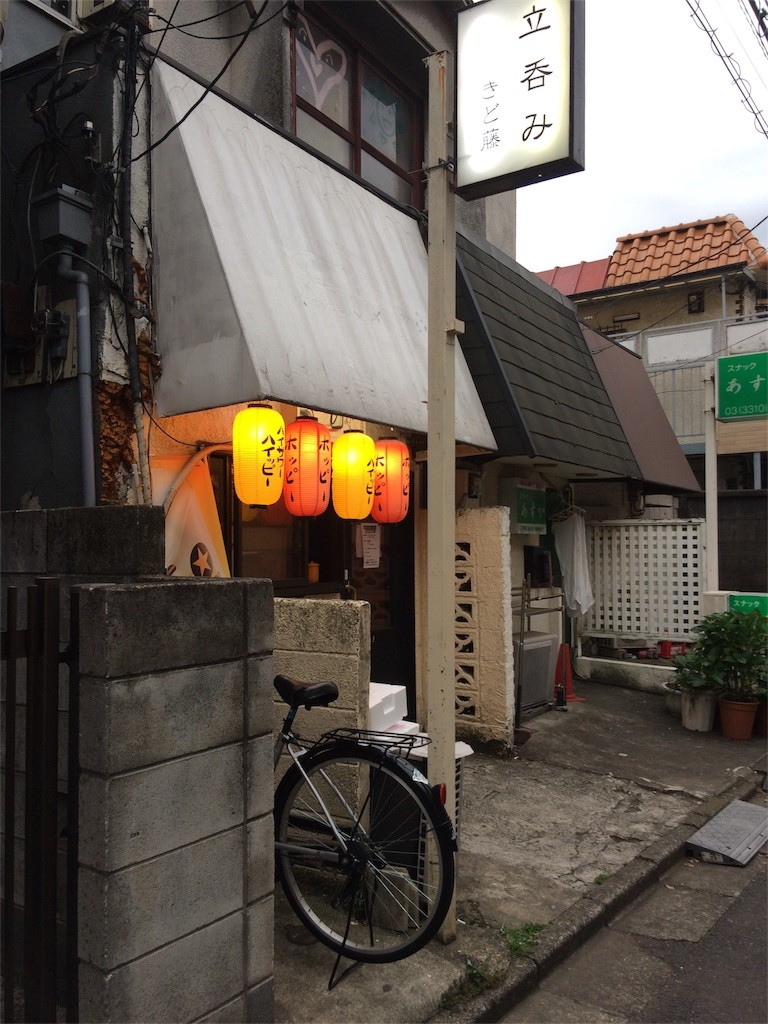 f:id:yotuashi:20170522001947j:image