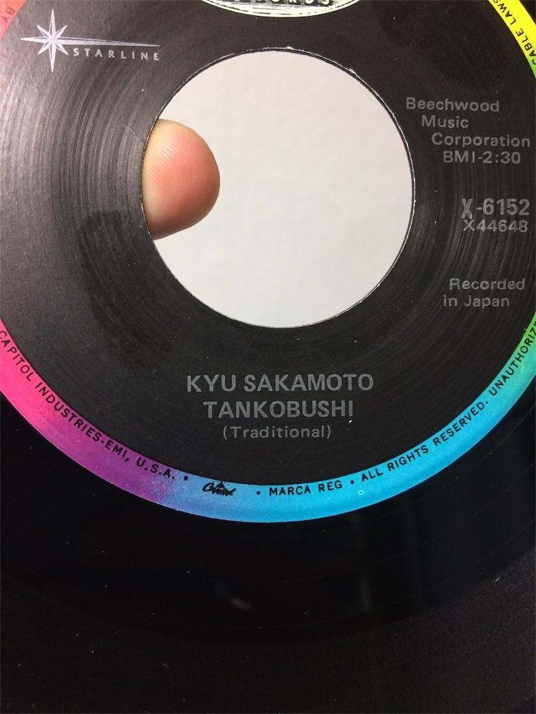 f:id:yotuashi:20170724225532j:image
