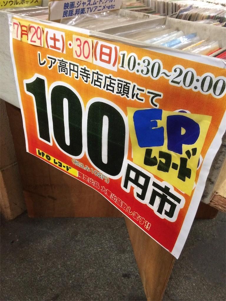f:id:yotuashi:20170730091233j:image