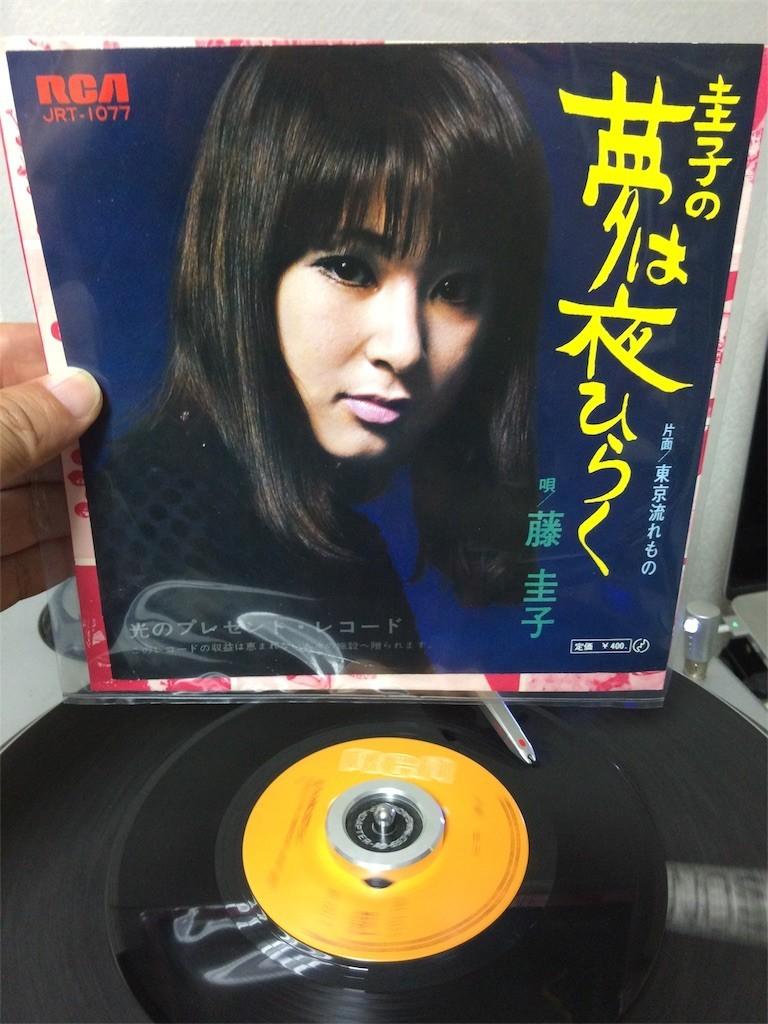 f:id:yotuashi:20170818200723j:image