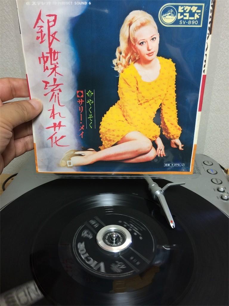 f:id:yotuashi:20170818201031j:image