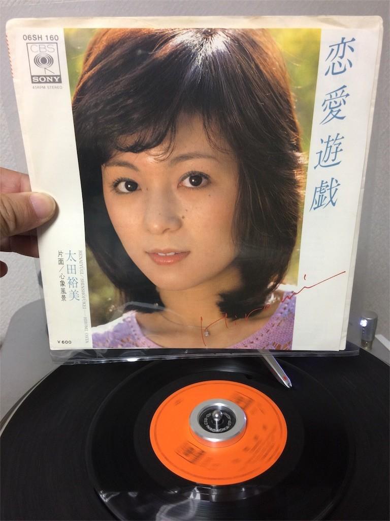 f:id:yotuashi:20170905230951j:image