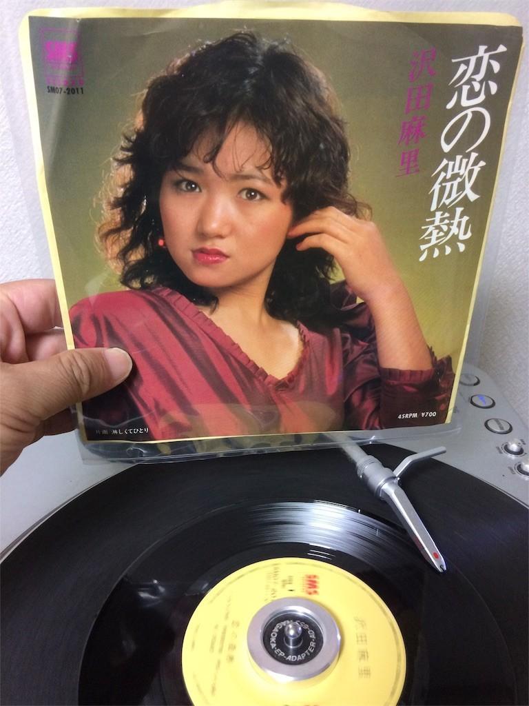 f:id:yotuashi:20170906010927j:image
