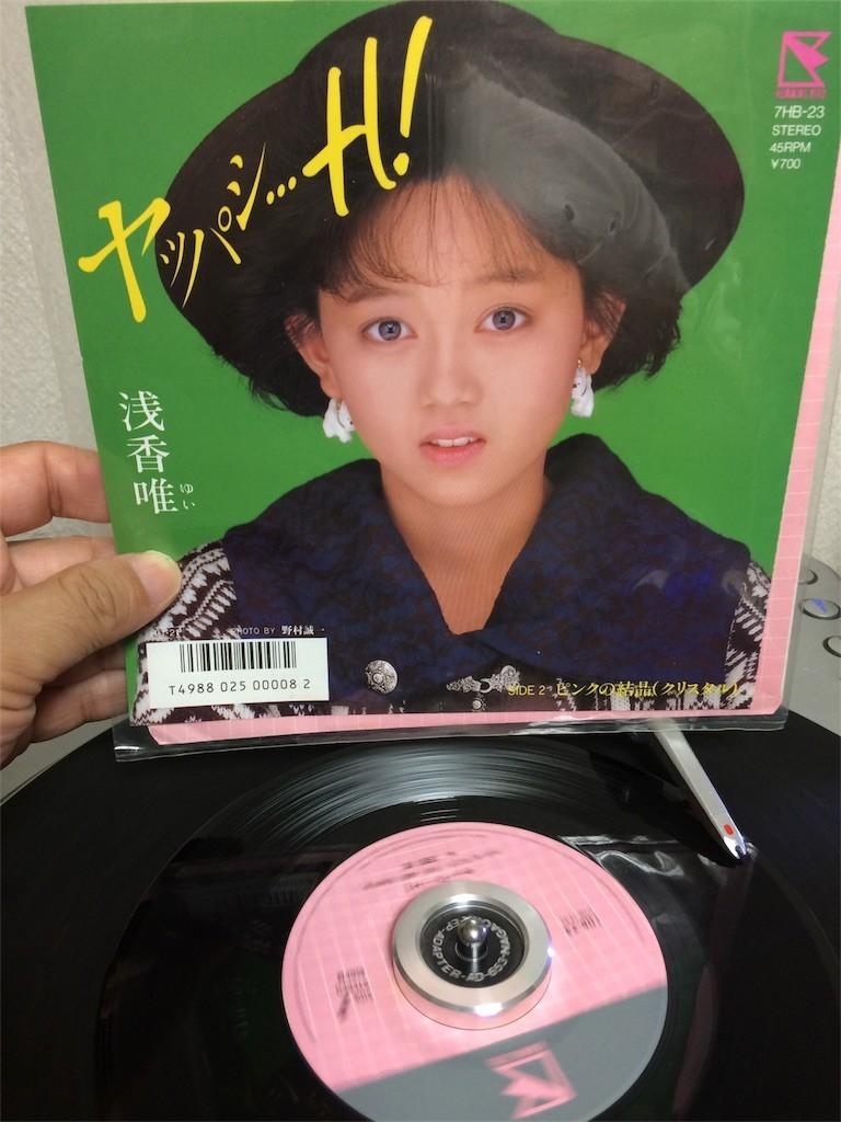 f:id:yotuashi:20170908005052j:image