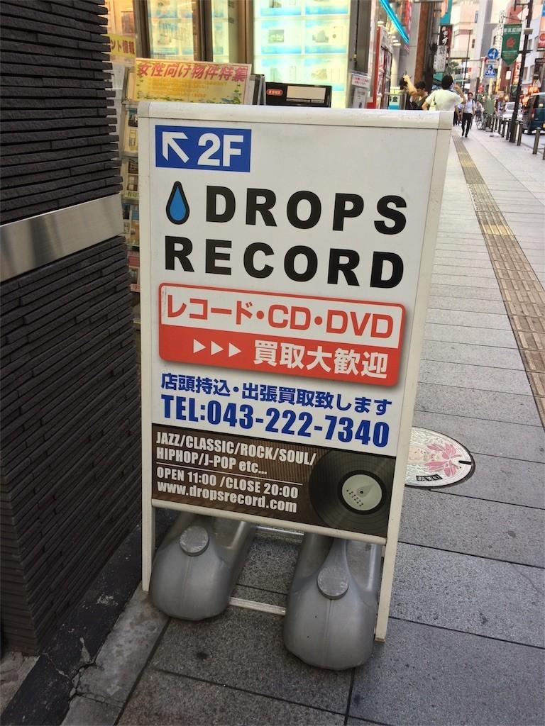 f:id:yotuashi:20170915002918j:image