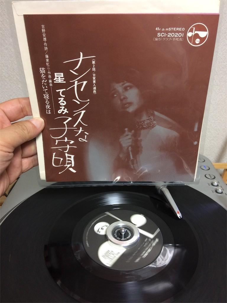 f:id:yotuashi:20171027105203j:image