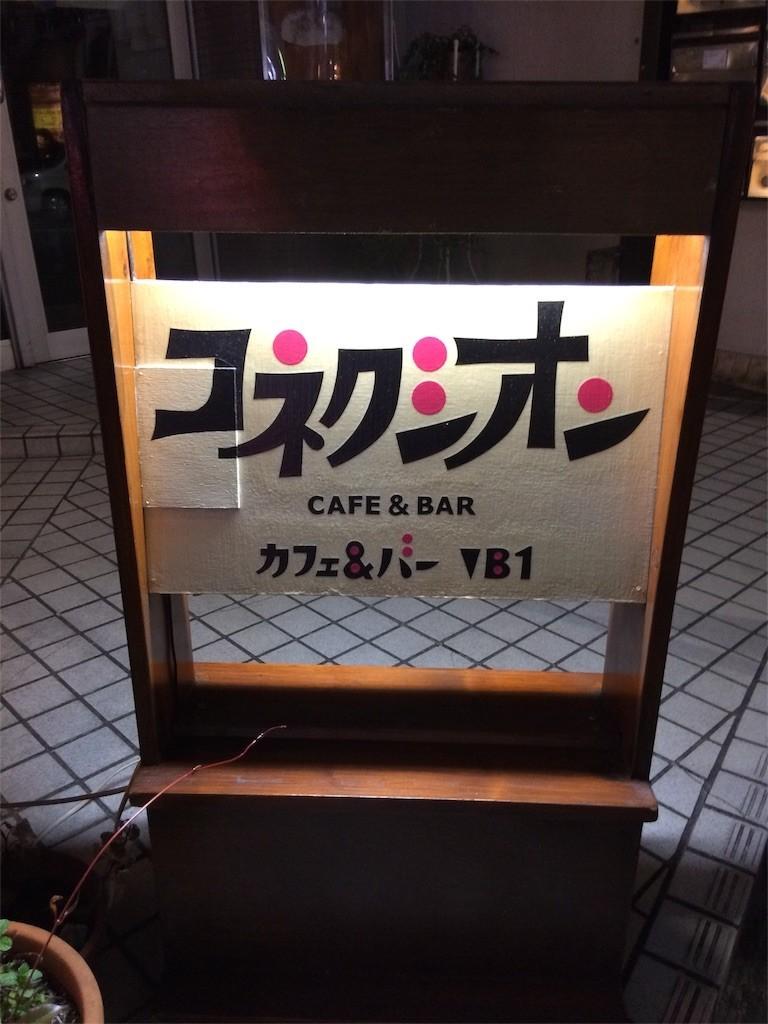 f:id:yotuashi:20171105021017j:image