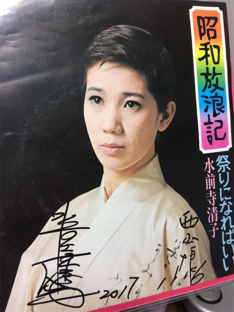 f:id:yotuashi:20171109223539j:image