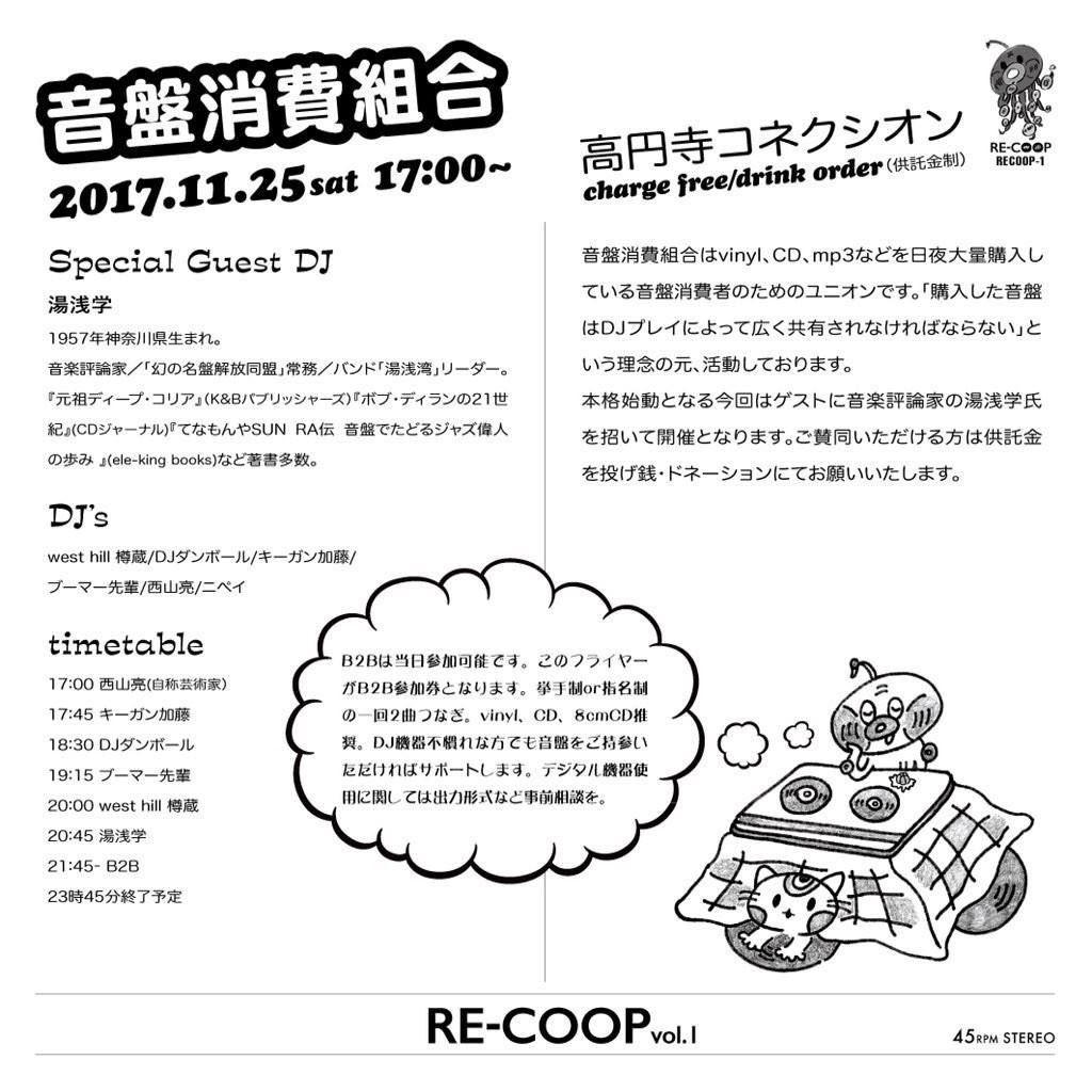 f:id:yotuashi:20171118001306j:image