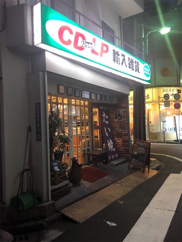 f:id:yotuashi:20180220182158j:image