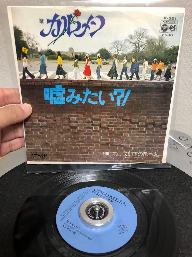 f:id:yotuashi:20180224005035j:image