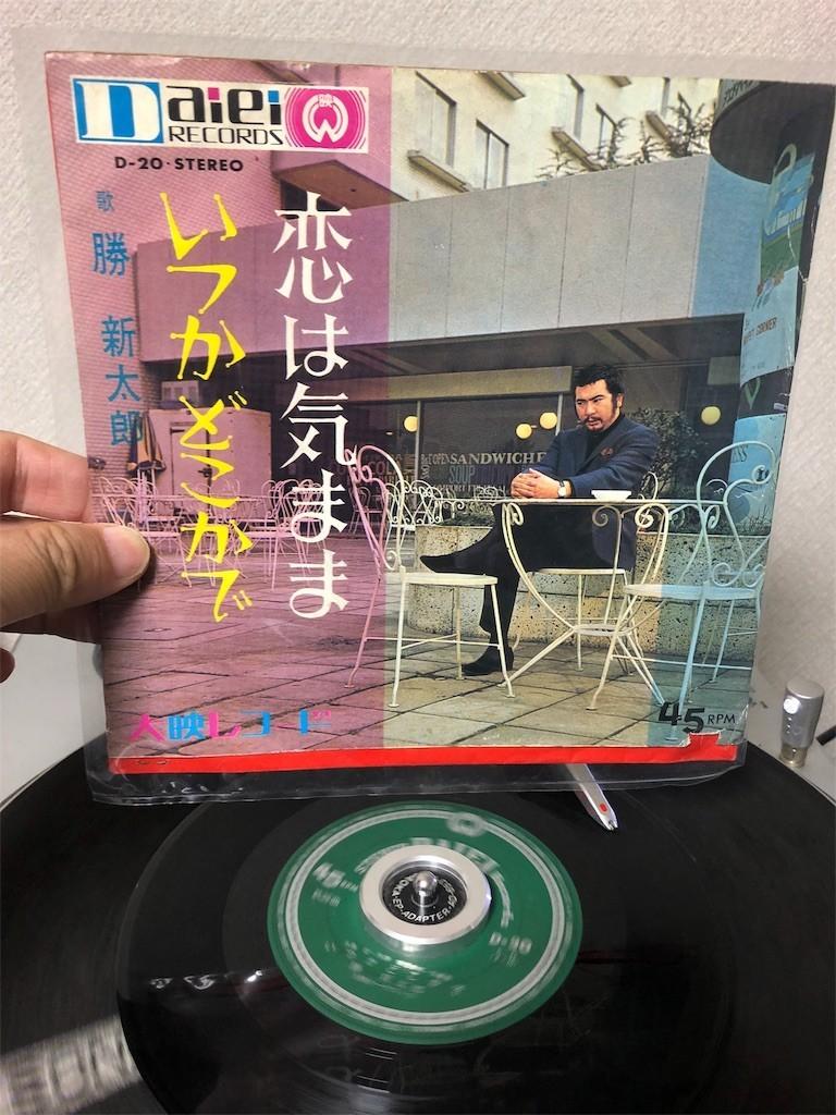 f:id:yotuashi:20180415123601j:image