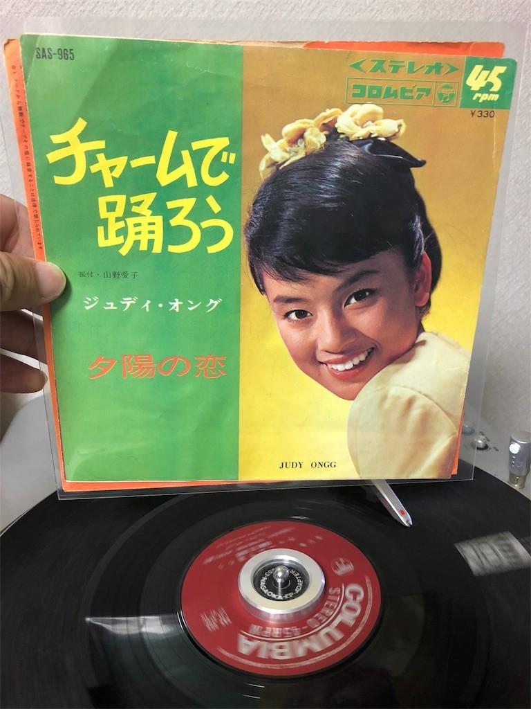 f:id:yotuashi:20180417185024j:image